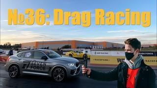 №36: Drag Racing. 402 метра, полмиллиона за ремонт и рёв двигателей.