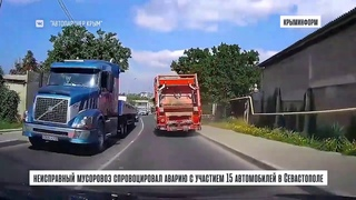 В Севастополе мусоровоз на полном ходу снес 15 машин