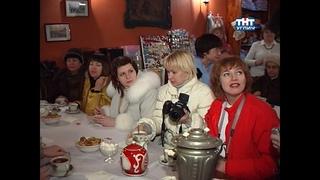 2008/01 – Рекламный тур в Углич | Специальный репортаж