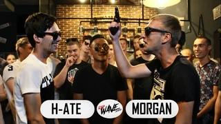 RAP WAVE LEAGUE [BPM]: h-ate fucktour VS. MORGAN (ВЫЗОВ)