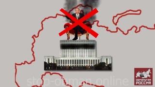 КАК ВЕРНУТЬ ЗОЛОТО СССР И ВОССТАНОВИТЬ СОВЕТСКИЙ РУБЛЬ