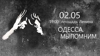 Odessa 205