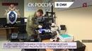 5 канал Охотники на «глухарей» как в Петербурге раскрывают убийства многолетней давности