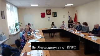 Цирк шапито на заседании совета Светлановское