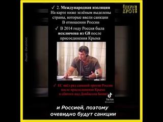 Немцов всё предсказал ещё в 2008 м