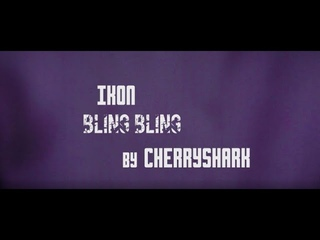 [KPOP IN PUBLIC RUSSIA] IKON 아이콘 - BLING BLING [dance cover by cherryshark]