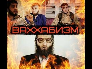 Разоблачение Абу Умара Сасиско его близким помощником Русланом Алиевым