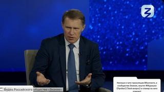 Михаил Мурашко заявил, что никаких требований по вакцинации детей в России вводить не планируется.