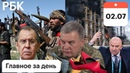 Талибы остановят ИГИЛ. Boeing сел на воду. Взрыв, ядовитое облако. МО Украины министр на шпильках