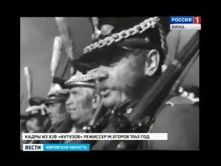 Вятские ОПОЛЧЕНЦЫ 1812 .mpg