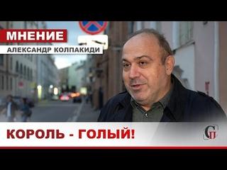 Мечта Чубайса не сбылась! Почему россияне предпочли госплан рыночной экономике/выборы/КОЛПАКИДИ
