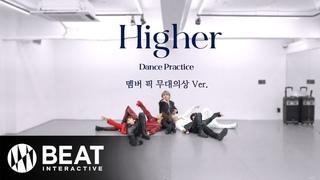 DANCE PRACTICE | 280721 |  @ 에이스() 'Higher' Dance practice (Member Pick Stage Outfit ver.)