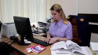 О трудоустройстве в Следственное управление СК России по Иркутской области