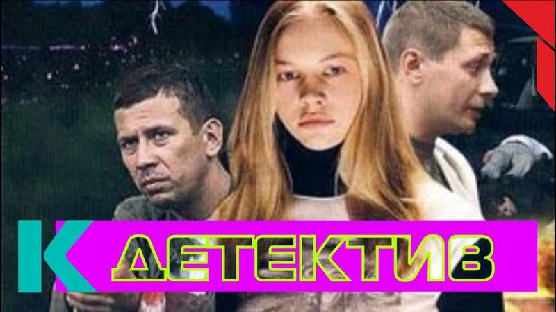 Украинский супер детектив Фильм ВЕСКОЕ ОСНОВАНИЕ ДЛЯ УБИЙСТВА Кино HD
