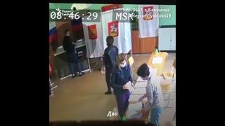 Вбросы в первый день голосования