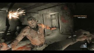 Прохождение Dying Light: Часть 34# (PS4 PRO)