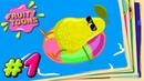 Все серии с Толстым ГРУШЕЙ 🍐 1 Fruity Toons - Сборник детских каваи мультиков 2020