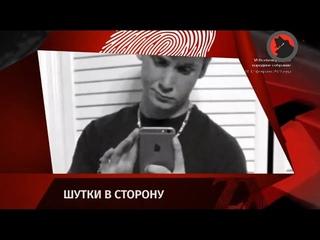 Беларусь: Криминальные новости,происшествия