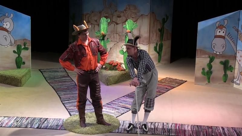 Спектакль Сказки дядюшки Римуса
