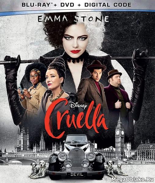 Круэлла / Cruella (2021/BDRip/HDRip)