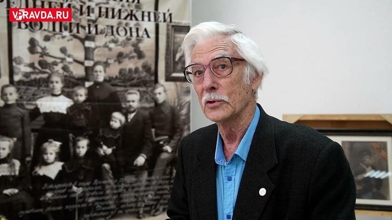 В Волгограде открылась генеалогическая выставка