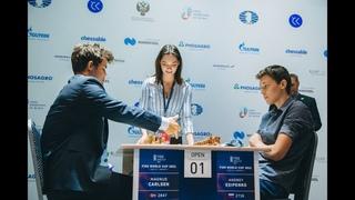 Карлсен - Есипенко, Гунина - Костенюк. Кубок мира, 5-й этап.