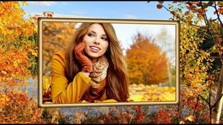 Красивая песня Осень золотая  Песни Свет Софии.