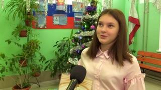 В преддверии Дня Святого Николая черноморским школьникам  были вручены подарки
