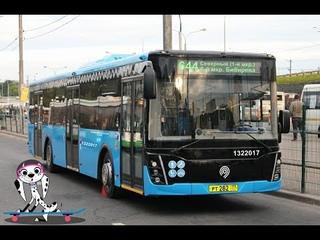 Поездка на автобусе ЛиАЗ 2020 РТ 282 77 (1322017) Маршрут № 644 Москва