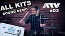 ATV xD3 electronic drum sound module All Kits demo on EXS-3CY kit
