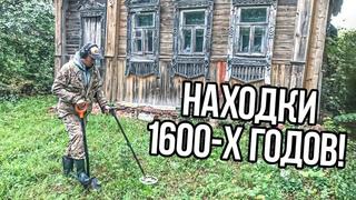 2 суток не спали, искали сгоревший клад в несуществующей деревне! Откопали 50 монет и редкую икону!