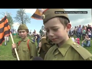 Победобесие, влияние на детей, враги везде, даже в Беларуси.