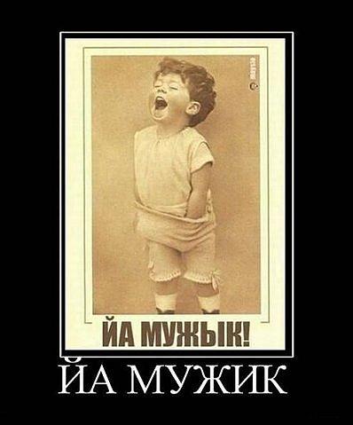 Вася Гайфуллин фото №48