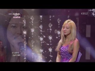 [PERF] SNSD - Back Hug (KBS Music Bank/140307 )