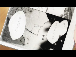 [WreckMedia] Gekkan Shoujo Nozaki-kun - 4/ Ежемесячное седзе Нозаки-куна 4 серия (озвучил Step)