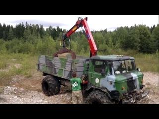 ГАЗ-66-РМ - вездеход с коленчатым манипулятором и грейфером,