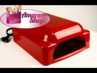 Уф лампа для ногтей 828 красная (уф лампа для геля и гель-лака). Видео обзор от AmoreShop