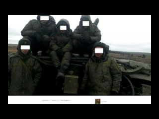 Подробности переброски из Бурятии 5-й танковой бригады ростовской группировки сил вторжения.