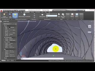 Вышел видеокурс Алексея Меркулова по 3D моделированию в AutoCAD! Ссылка в описании к видео!