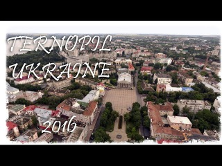 Aerial photography Ukraine Ternopil. Тернопіль Аерозйомка із висоти. Dji phantom 4.