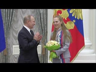 Владимир Путин вручил госнаграды победителям XII Паралимпийских зимних игр