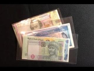 Обзор последних посылок с банкнотами 2017 года