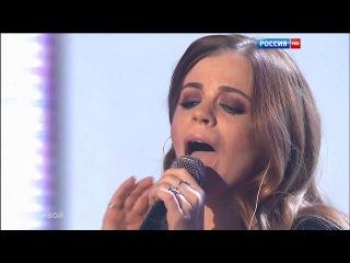 """Александра Балакирева - """"Останусь""""  на Главной сцене (Город 312)"""