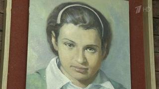 90 лет назад родилась Таня Савичева, написавшая самый скорбный дневник блокадного Ленинграда. Новости. Первый канал