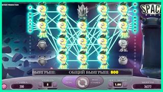 Умножил деп на х10   Полная сессия заносов в слот Space Wars в онлайн казино Riobet