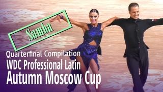Professional Latin = Samba = Autumn Moscow Cup 2018 = Quarterfinal