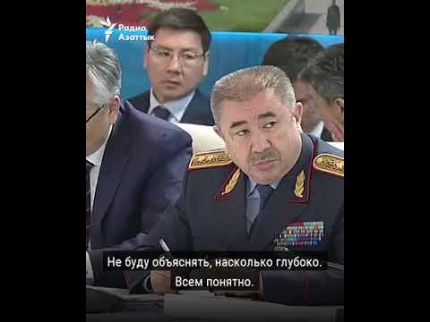 не угодных и не покорных вырежут с помощью китайской армии 2020