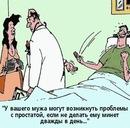 Фотоальбом Анатолия Журавлева