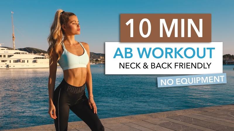 10 MIN AB WORKOUT Back Neck Friendly, No Equipment I Pamela Reif