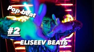 Pop Type Beat 2021 *BEAT* Поп Бит   Биты   Минусовки  Аранжировки  